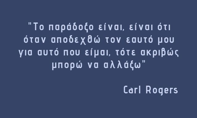 rogers_1