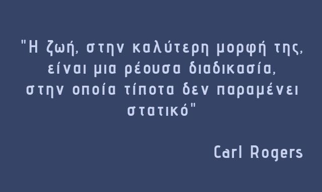 rogers_2