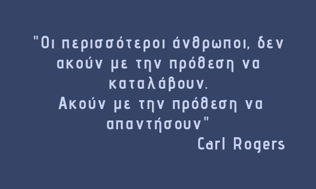 rogers_3